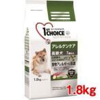 ファーストチョイス アレルゲンケア 高齢犬 7歳以上 小粒 白身魚&ライス ( 1.8kg )/ ファーストチョイス(1ST CHOICE)