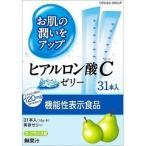 【機能性表示食品】お肌の潤いにヒアルロン酸Cゼリー ( 10g*31本入 )/ プラセンタC