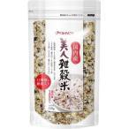 ベストアメニティ 国内産 美人雑穀米 ( 250g )/ ベストアメニティ