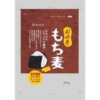 ベストアメニティ もち麦 ( 280g ) /  ベストアメニティ 国内産雑穀シリーズ