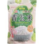 国内産 ぷちぷち発芽 青玄米 ( 300g )/ ベストアメニティ