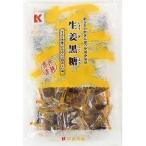 生姜黒糖 ( 150g )