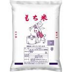 もち精米 (国内産) ( 1kg )