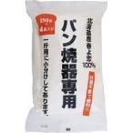 北海道産 春よ恋 100% パン焼器専用粉 ( 250g*4袋入 )