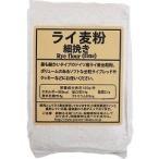 ライ麦粉 細挽き ( 500g )