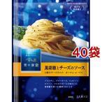 青の洞窟  黒胡椒とチーズのソース ( 58g*40袋セット )/ 青の洞窟