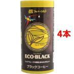 フェアトレードカートカンコーヒー エコ・ブラック ( 195g*4コセット )