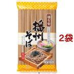 麺有楽 播州そば ( 480g*2袋セット )/ 麺有楽