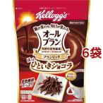 ケロッグ オールブラン ブランリッチ ほっとひといきショコラ ( 200g*6袋セット )/ オールブラン