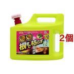 アースガーデン 除草剤 アース草消滅 ( 4.5L*2個セット )/ アースガーデン