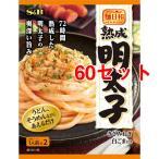 S&B 麺日和 熟成明太子 ( 1人前*2袋入*60セット )/ S&B(エスビー)