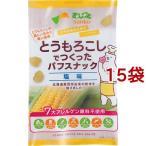 サンコー とうもろこしでつくったパフスナック 塩味 ( 55g*15袋セット )