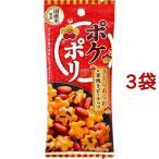 ポケポリ さくらあられ&素焼きピーナッツ ( 36g*3袋セット )