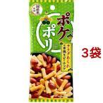 ポケポリ サラダあられ&素焼きピーナッツ ( 36g*3袋セット )