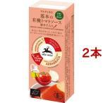アルチェネロ 基本の有機トマトソース 唐辛子入り ( 200g*2本セット )/ アルチェネロ