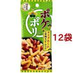 ポケポリ サラダあられ&素焼きピーナッツ ( 36g*12袋セット )