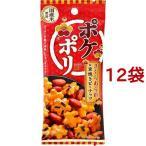 ポケポリ さくらあられ&素焼きピーナッツ ( 36g*12袋セット )