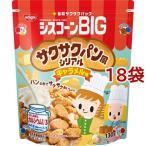 日清シスコ シスコーンBIG サクサクパン風シリアル キャラメル味 ( 130g*18袋セット )/ シスコーン