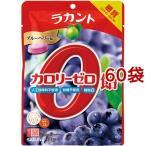 ラカント カロリーゼロ飴 ブルーベリー味 ( 60g*60袋セット )/ ラカント