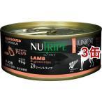 ニュートライプ(NUTRIPE)