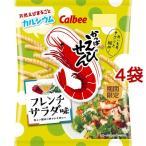 かっぱえびせん フレンチサラダ味 ( 70g*4袋セット )/ かっぱえびせん