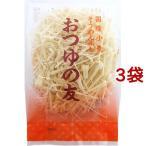 坂利製麺所 おつゆの友(そうめんふし) ( 100g*3コセット )/ 坂利製麺所