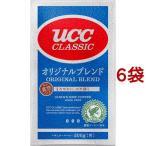 UCC クラシック オリジナルブレンド レギュラーコーヒー 粉 ( 200g*6袋セット )/ UCC