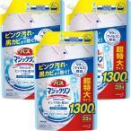 バスマジックリン お風呂用洗剤 スーパークリーン 香りが残らない 詰替 スパウト大 ( 1300ml*3袋セット )/ バスマジックリン