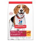サイエンスダイエット アダルト 小粒 成犬用 ( 3.3kg )/ サイエンスダイエット