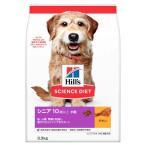 サイエンスダイエット シニアプラス 小粒 高齢犬用 ( 3.3kg )/ サイエンスダイエット