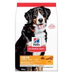 サイエンスダイエット ライト 大型犬種用 肥満傾向の成犬用 ( 12kg )/ サイエンスダイエット