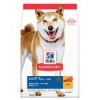 サイエンスダイエット シニア 小粒 高齢犬用 ( 12kg )/ サイエンスダイエット