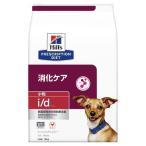 ヒルズ プリスクリプション・ダイエット ドッグフード i/d アイディー 小粒 犬用 ( 3kg )/ ヒルズ プリスクリプション・ダイエット