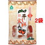 サンコー 干し柿寒天 ( 110g*2コセット )
