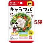 キャラフル ミッキーマウス ( 2.8g*5コセット )/ バンダイ