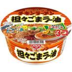 日清 チキンラーメンどんぶり 担々ごまラー油 ( 92g*3コセット )/ チキンラーメン