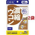 DHC ǻ�̥����� 60�� ( 120γ*2�����å� )/ DHC ���ץ����