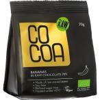 COCOA オーガニックローチョコレート・バナナスナックパック ( 70g )/ COCOA ( バレンタイン 義理チョコ )