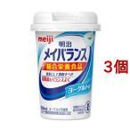 メイバランスミニ カップ ヨーグルト味 ( 125ml*3コセット )/ メイバランス