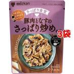 ミツカン さっぱり食堂 豚肉となすのさっぱり炒めの素 ( 125g*3袋セット )