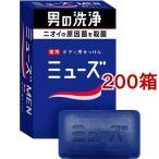 ミューズMEN 薬用ボディ用せっけん バスサイズ ( 135g*200箱セット )/ ミューズ
