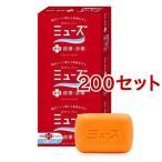 ミューズ石鹸 レギュラー ( 95g*3コ入*200セット )/ ミューズ