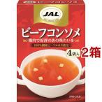 JAL ビーフコンソメ ( 4袋入*2箱セット )