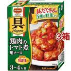 デルモンテ 具Tanto 鶏肉のトマト煮用ソース ( 388g*3箱セット )/ デルモンテ ( パスタソース )