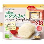 熊本製粉 グルテンフリーケーキミックス (プレーン) ( 80g*3袋セット )/ 熊本製粉