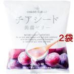 チアシード蒟蒻ゼリー ぶどう味 ( 10コ入*2袋セット )