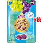 果汁グミ とろけるふたつの果実 グレープ&マスカットジュレ ( 52g*5袋セット )/ 果汁グミ