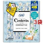 センターイン コンパクト1/2 ホワイト 多い夜用 羽つき 生理用ナプキン ( 12枚*3袋セット )/ センターイン ( 生理用品 )