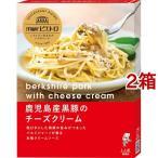 洋麺屋ピエトロ 鹿児島産黒豚のチーズクリーム ( 110g*2箱セット )/ 洋麺屋ピエトロ ( パスタソース )