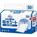 サルバ 吸水シート 4560 ( 50枚入*4袋セット )